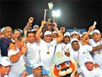 The Ciego de Ávila Tigers once again became the winners of the Cuban baseball series, consolidating their dynasty in the national sport after defeating Los Vegueros de Pinar del Río team in the finals, 4:3.