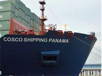 The Chinese COSCO Shipping Panama container vessel has made the first historic megaship crossing of the Panama Canal, an event that will have a significant impact on the world trade.